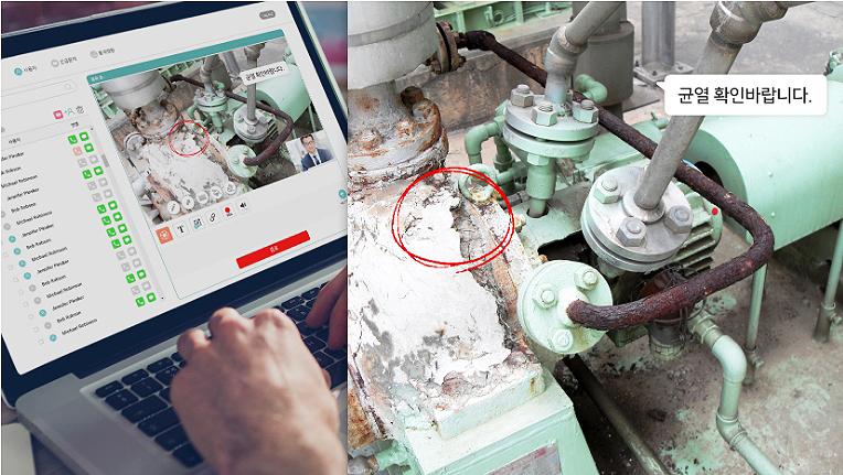 사진은 ARWORK Remote 시연 화면으로 양방향통신기술을 적용하여 원거리의 전문가, 동료와 현장 작업자의 스마트글래스 카메라 영상을 실시간 공유하며, 현장 작업에 필요한 정보를 전송하거나, 긴급상황 시 신속한 대응 지원 등 원격 협업이 가능하다.