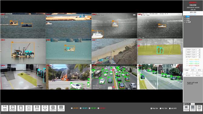 AI 서버 소프트웨어 시연 화면