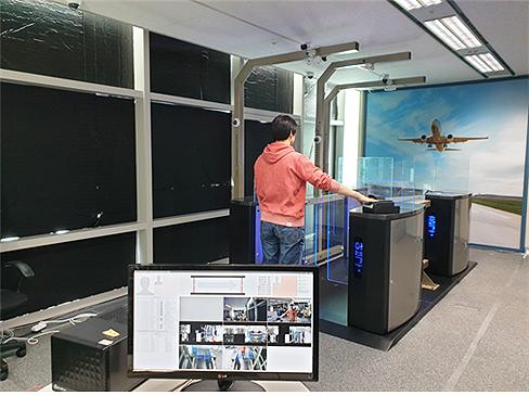 공항 AI 식별추적 과제 시연 화면
