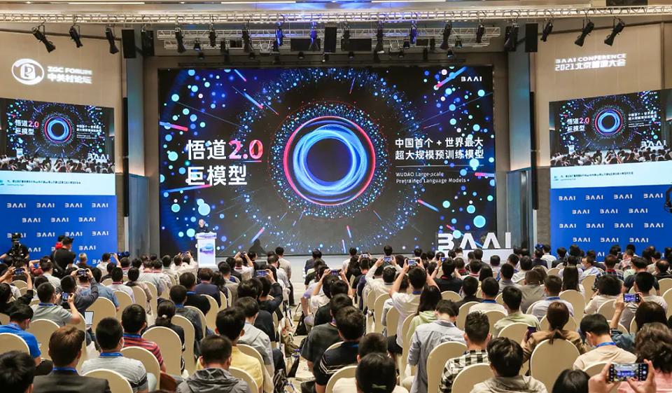 지난 1일 개최된중국 베이징 인공지능 아카데미 컨퍼런스에서 '우다오2.0' 발표 전경(사진:BAAI)