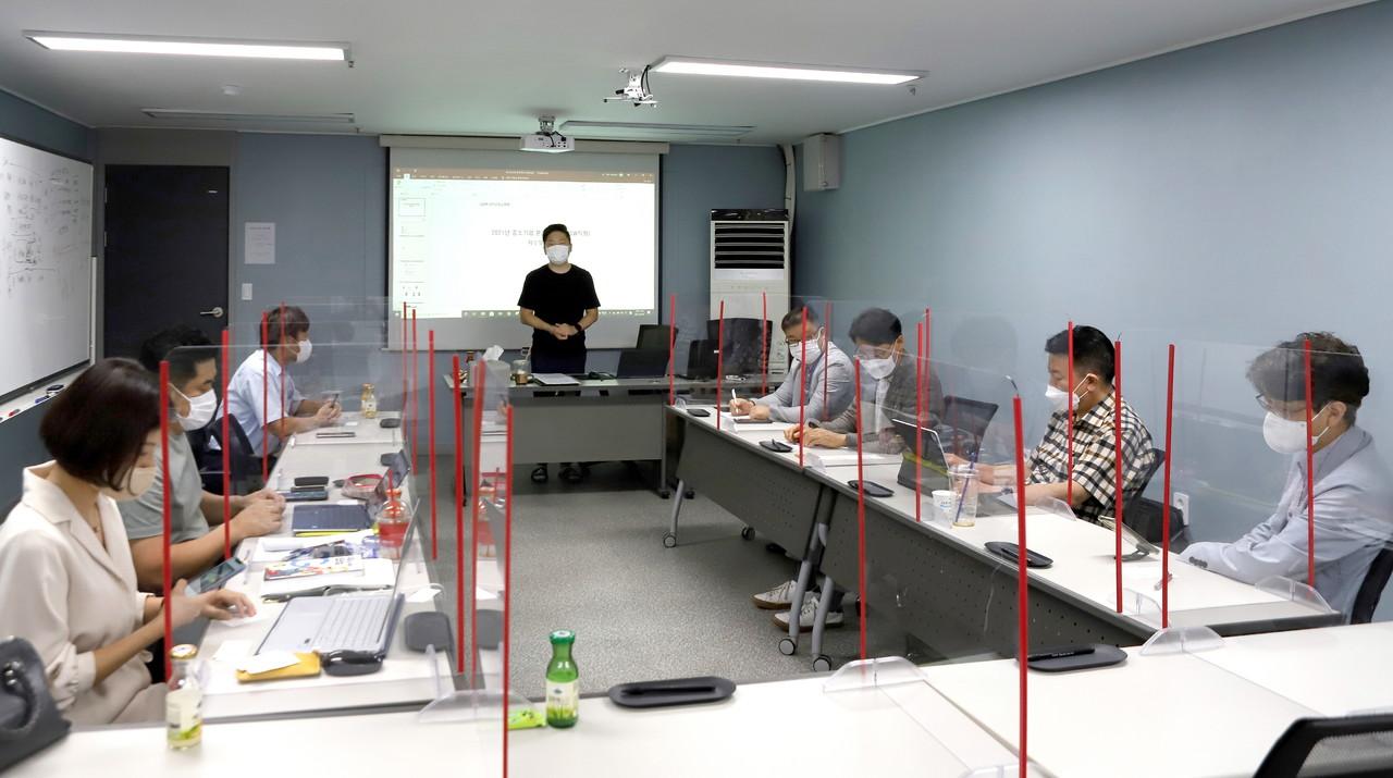 운영위원회 회의 전경